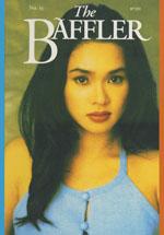 baffler-cover